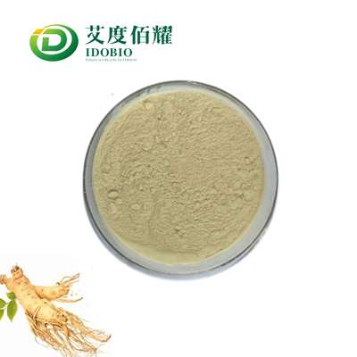 Supply 100% Natural Ginseng Leaf Extract Powder