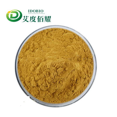 High Concentration 95% Aloe Emodin Powder