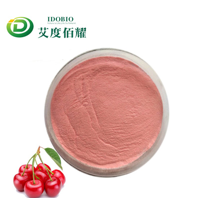 Fresh red cherry fruit juice powder export