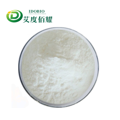 China Manufacturer Supply Kojic Acid Powder