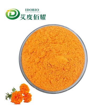 Natural Marigold Extract Super Lutein powder
