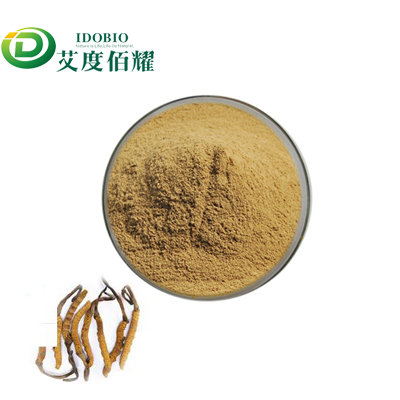 I do bio supply healthy organic cordyceps sinensis extract 10%-50% polysaccharides: