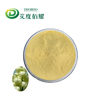 animal feed raw material yucca extract  30% 80%