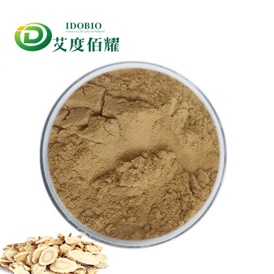 astragalus root extract  polysaccharides 30%