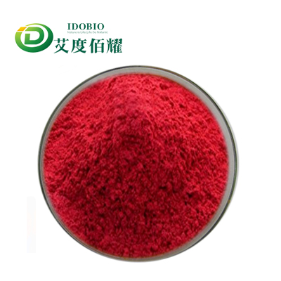 High Quality Monascus Purpureus 0.2% Powder