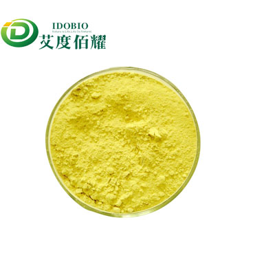 Supply 100% Natural Berberine hydrochloride 97%