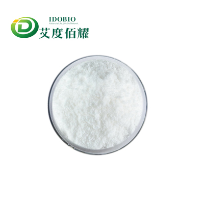 Beet Root Betaine Hydrochloride 98%