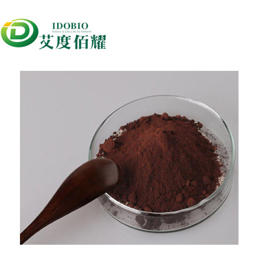 Natural Gromwell Extract Lithospermum extract Shikonin 30%