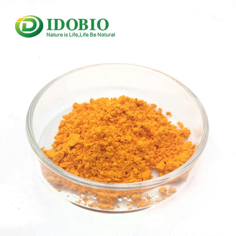 Turmeric Extract 95% Curcumin Pharmaceutical Grade